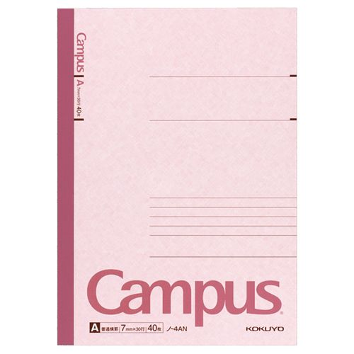 コクヨ キャンパスノート(普通横罫) セミB5 A罫 40枚 ノ-4AN 1冊の最安値