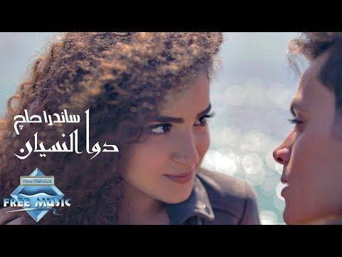 مسلسل أبو العروسة الحلقة التاسعة والثلاثون Abu El 3rosa Series Episode 39 Youtube Songs Free Music Lyrics