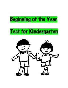 This test I give all of my kids at the beginning of the year to see where they are. I also progress monitor with it throughout the year. It has bee...