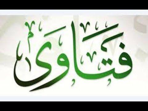 عندما قال الرسول أنظرني حتى أسأل من هو أعلم مني الدكتور عمر عبد الكافى Arabic Calligraphy Islam Blog Posts