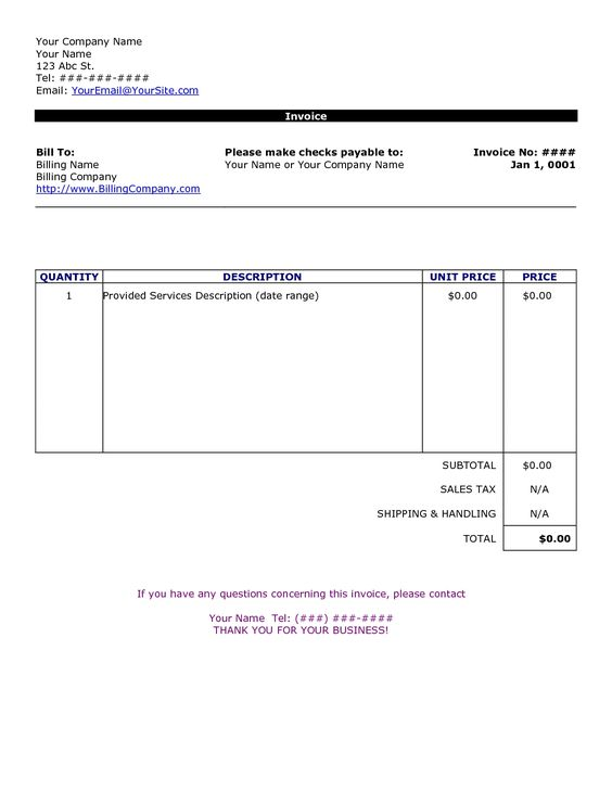 word document invoice template blank invoice doc 2016mahtaweb – Blank Invoice Document