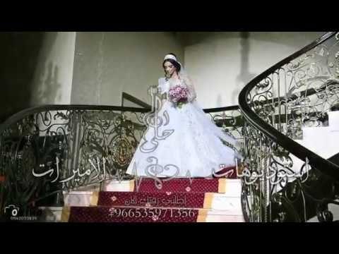 موسيقى هب السعد رؤية جديده مع دخله جديده مميزه 2020 Wedding Dresses Victorian Dress Dresses