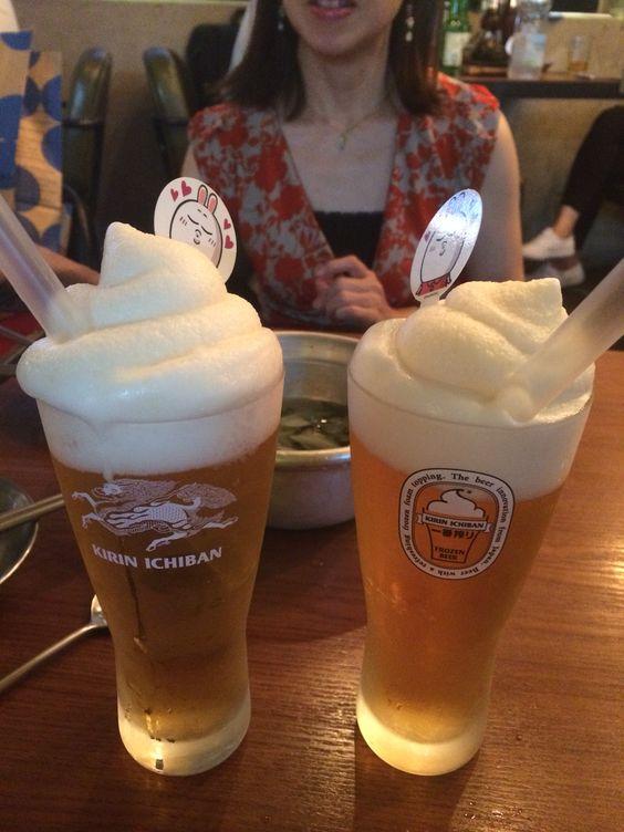 Korean flozen beer