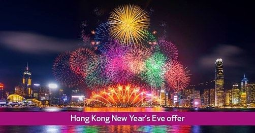 New Years Eve In Hong Kong 5 Nights From 899pp 4 Metropark Hotel Kowloon Save Up To New Years Eve In Hong Kong 5 Nights Fr New Years Eve Kowloon Hong Kong