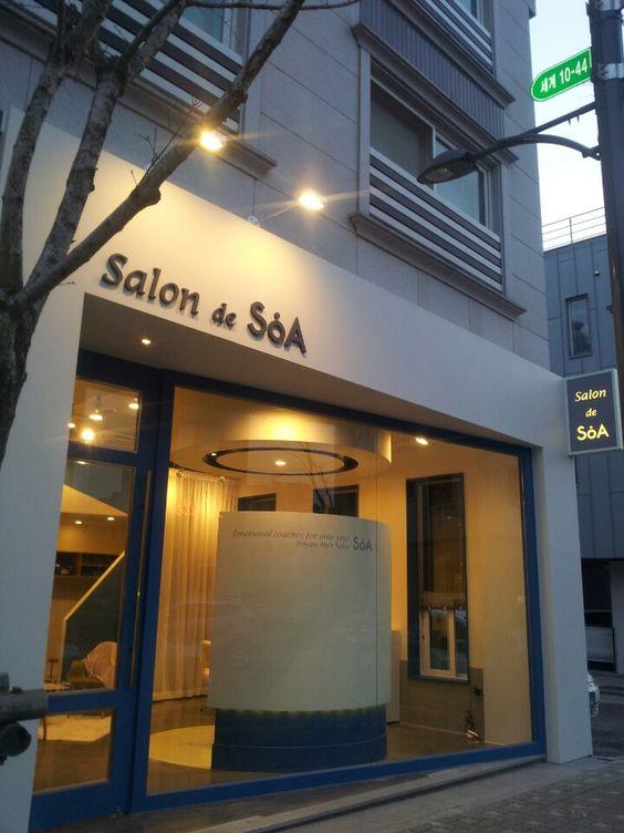 Salons de massages asiatiques louisville ky - Branlette au salon de massage ...