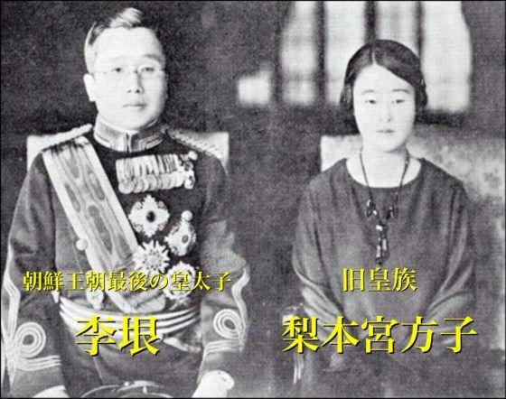 皇族 江 横田 早紀