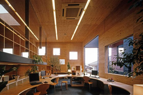 Mori x hako / UID Architects / Fukuyama, Japan