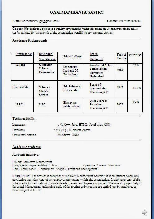 Resume Format For Freshers Bank Job - Resume Template Easy -