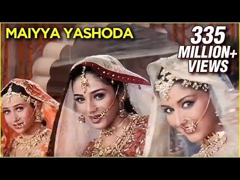 Maiyya Yashoda Alka Yagnik Hit Songs Anuradha Paudwal Songs Youtube Hit Songs Songs Bollywood Songs