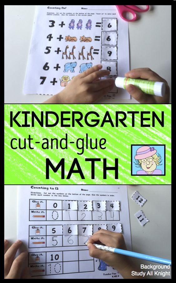 Kindergarten Math Common Core Cut-and-Glue Workbook! This 52-page kindergarten math workbook covers all 22 of the Common Core Standards for mathematics. There are 2 or more pages devoted to each standard. The pages come in a cut-and-glue format so kindergarteners can work on their fine motor and academic skills at the same time! $