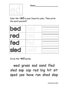 Printables Short E Worksheets For First Grade short e worksheet google search reading pinterest words worksheets dolch word list 4 sequence game sydney hulbert teacherspayteachers