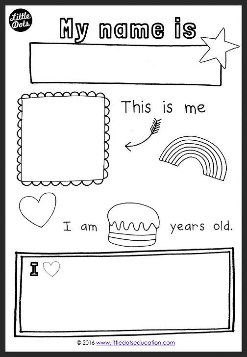 All About Myself Theme Activities And Printables All About Me Preschool All About Me Preschool Theme Me Preschool Theme Self introduction worksheet for kindergarten