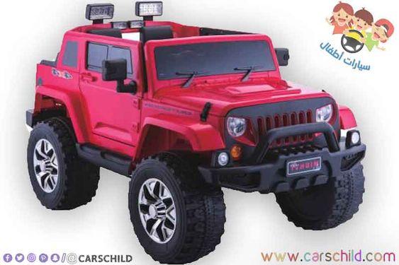 سيارة جيب كهربائية صغيرة Paw Patrol Gifts Monster Trucks Kids And Parenting