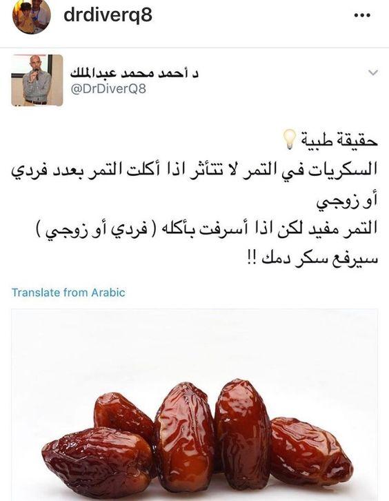 معلومات طبيه Beef Food Meat