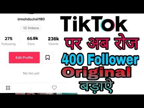 Tiktok Par Unlimited Likes And Followers Kaise Badhaye 100 Channel Delete Karduga Nahi Bade To Youtube Youtube News Blog Channel