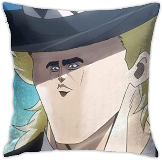 Bizarre Adventure Pillow Cover