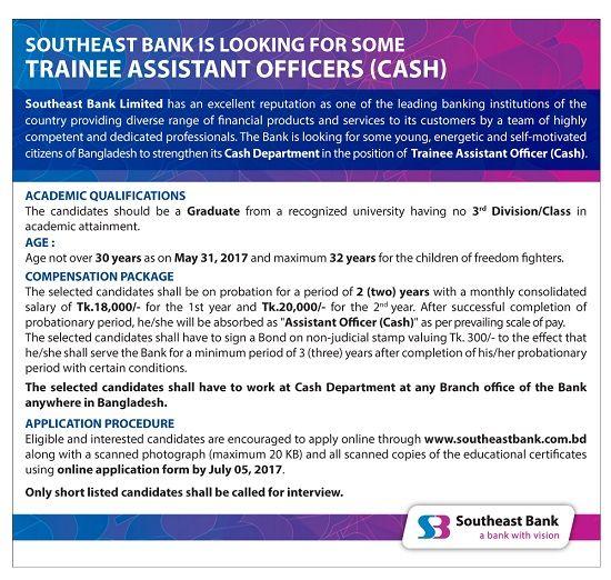 Southeast Bank Trainee Officer Job Circular  Southeast Bank