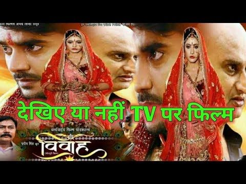 1440 60 14 87 Feb152020 04 In 2020 Full Movies Online Free T Tv Free Movies Online