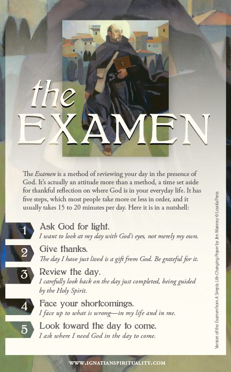 Examen Prayer Card - version from A Simple, Life-Changing Prayer by Jim Manney