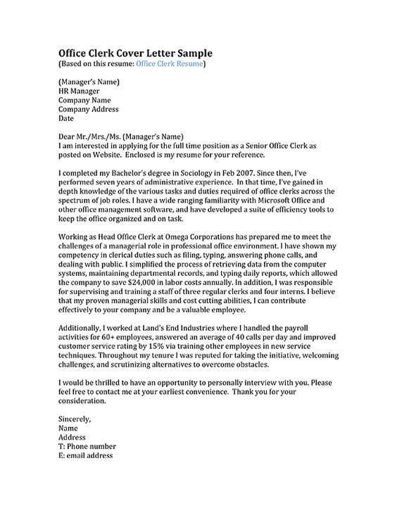 Administrative Cover Letter Example Cover letter example, Letter - hr manager sample resume
