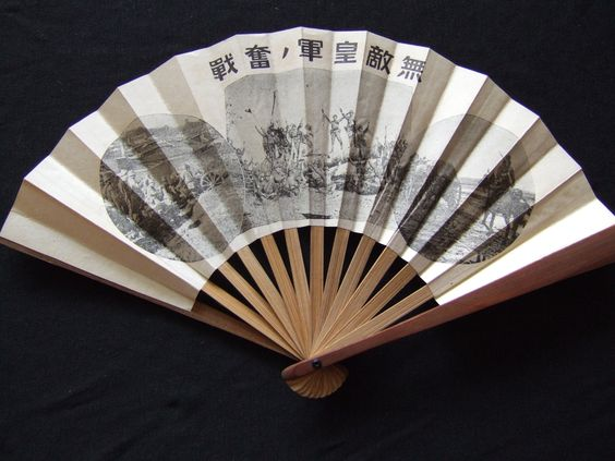Japanese war fan c1905. The Japanese produced a wide range of patriotic fans relating to various conflicts they were involved in.