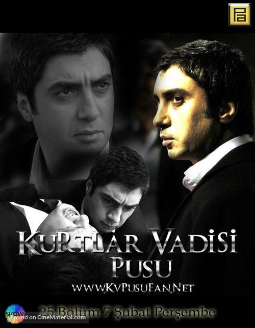 Kurtlar Vadisi Pusu 2007 Movie Cover Original Movie Posters Movie Covers Information Poster