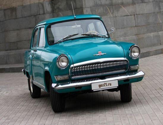 Introducing Soviet classic car- Volga