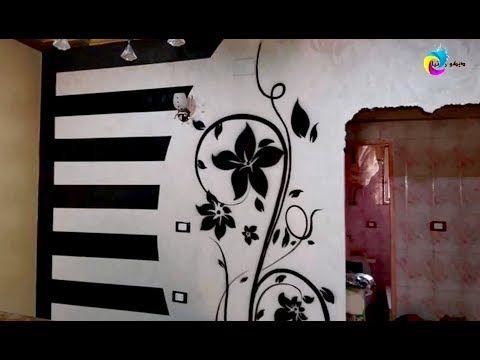 ورق حائط كرتون موانا Tanasuq Artwork Painting Art
