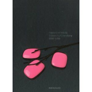 Georg Dobler: Schmuck Jewellery 1980-2010 - (English and German Edition)- by Cornelie Holzach, Rdiger Joppien, Christianne Weber, Hildegard Wiewelhove, Barbara Maas - Arnoldsche Verlagsanstalt, 2010 - 208pp