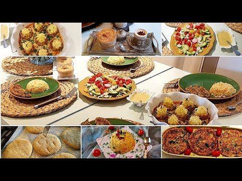 أفكار لمائدة غداء ب5 وصفات سهلة ولذيذة و تحلية سريعة و رائعة مع نصائح لطهي الخبز بالفرن الكهربائي Youtube Food Cuisine Breakfast