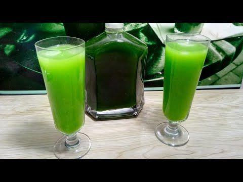 مشروبات العيد مركز عصير الفستق مقادير بسيطة كمية وفيرة Youtube Glassware Beer Glasses Youtube