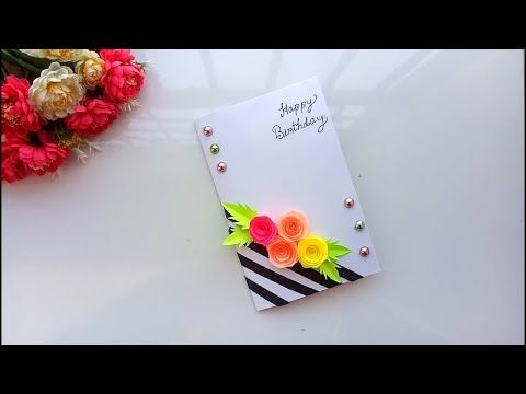 Beautiful And Simple Greeting Card