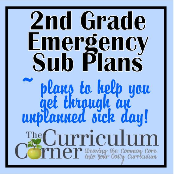 2nd grade emergency sub plans activities last minute and wake up. Black Bedroom Furniture Sets. Home Design Ideas