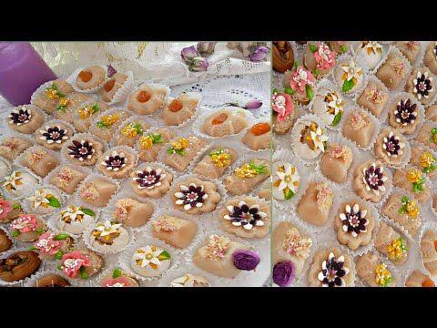 جديد حلويات اللوز خمسة اشكال جديده بعقدة اللوز Youtube Food Food And Drink Sweets