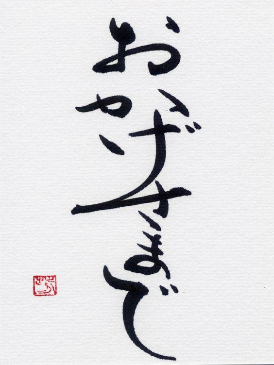 kanji symbol for eternal love wwwimgkidcom the image