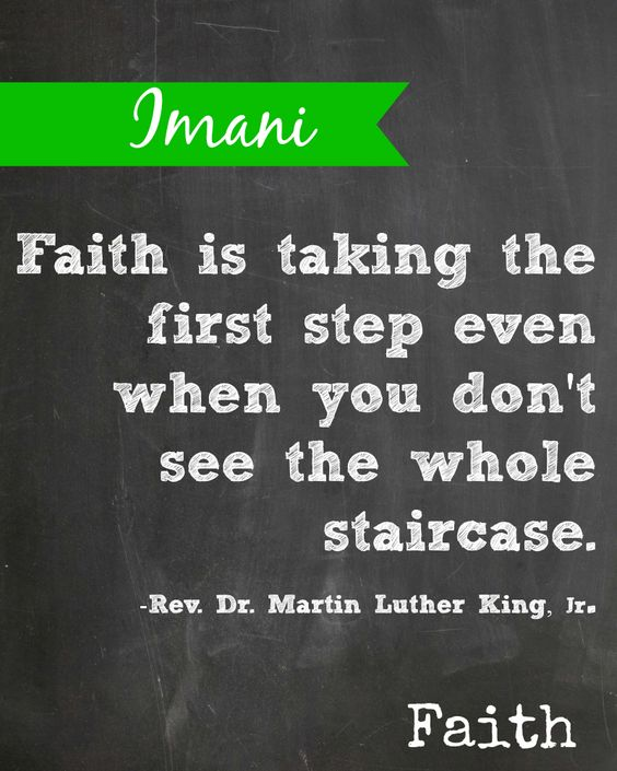 #Kwanzaa Imani means Faith {PLEASE DO NOT ALTER THIS IMAGE WITHOUT PERMISSION}