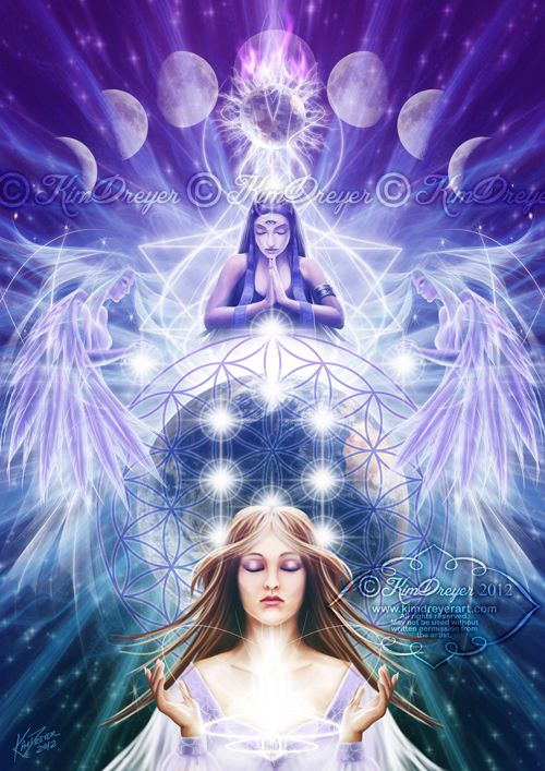 Integration - Sacred Light Visions - The Art of Kim Dreyer