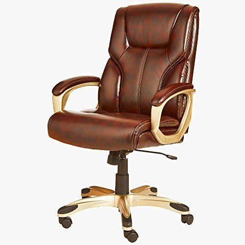 Full Back Executive Chair Faux Brown Leather Seat For Office Desk Computer Laptop Work Professional Wheeled Rolling