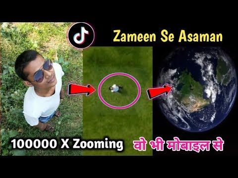 Tiktok Trend Zooming From Sky Earth To Sky Zoom Drone Zoom Video Tutorial Technicaldullur Youtube Videos Tutorial Earth Sky