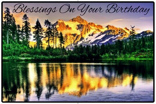 Happy Birthday Mountain Scene Greeting Cards