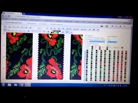 Как пользоваться программой crochetbeadpaint.info - YouTube