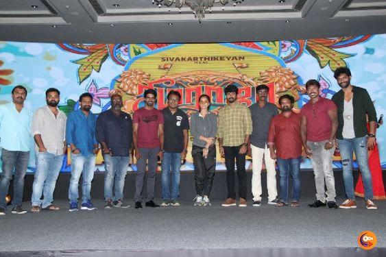 Sivakarthikeyan, Samantha At Seema Raja Movie Trailer Launch Video