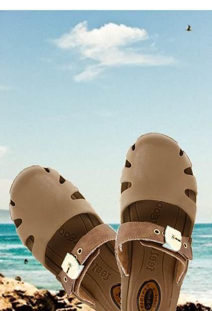 los quiero en mis piesitos