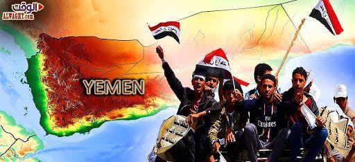 مؤامرة سعودية لتقسيم اليمن الزبيدي يمه د الطريق لدخول إسرائيل الجنوب