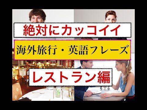 mochantv英会話 人気動画順 youtube 英語 動画 英語 youtube 英語学習