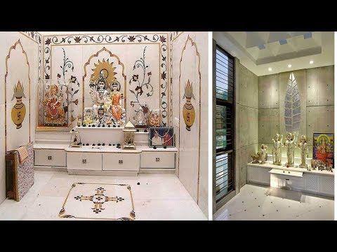 Latest Indian Pooja Room Designs Ideas 100 Pooja Rood Designs Youtube Pooja Room Design Pooja Rooms Room Tiles