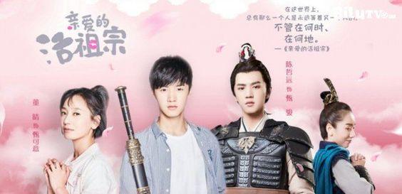 Phim To Tong Than Yeu Cua Toi