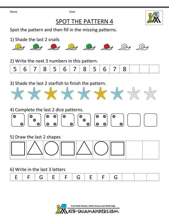 Handwriting worksheets, The o'jays and Children on Pinterest