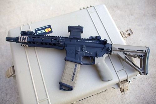 Short barreled defense rifle with Pelican case