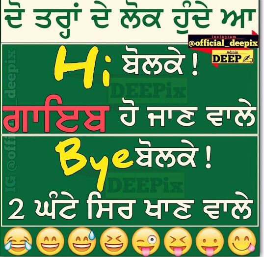 Pin By Sonu On Funny Meaning Full Quote Mean Humor Funny Quotes Meaning Full Quotes